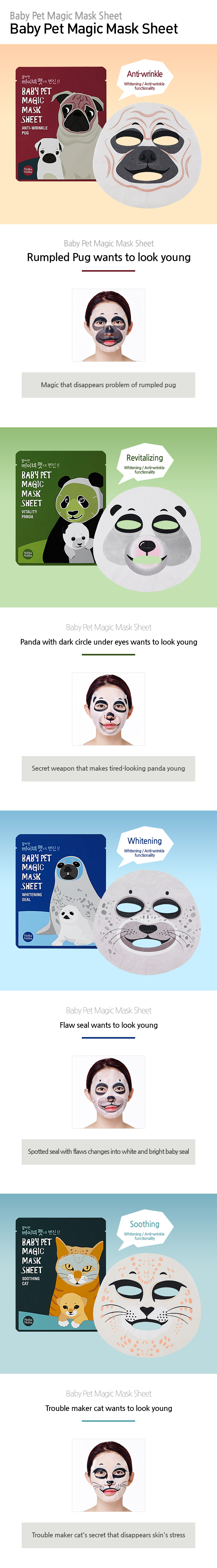 Holika Baby Pet Magic Mask 2 Sheets Or 5 4 Types Pig Nose Clear Black Head Perfect Sticker 10pcs Remove Then Gently Pat Residue For Further Absorption